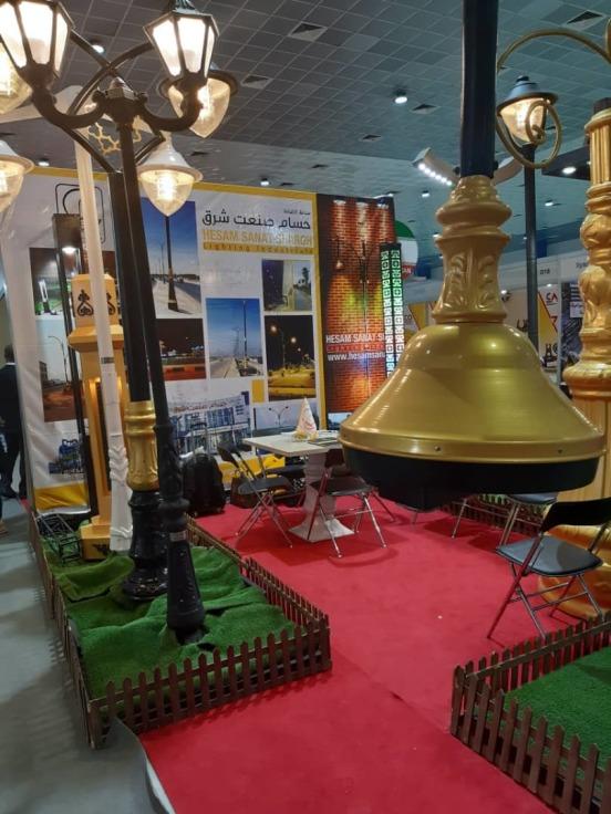 نمایشگاه بین المللی بغداد-2019