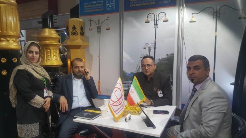 نمایشگاه بین المللی عراق- 2018