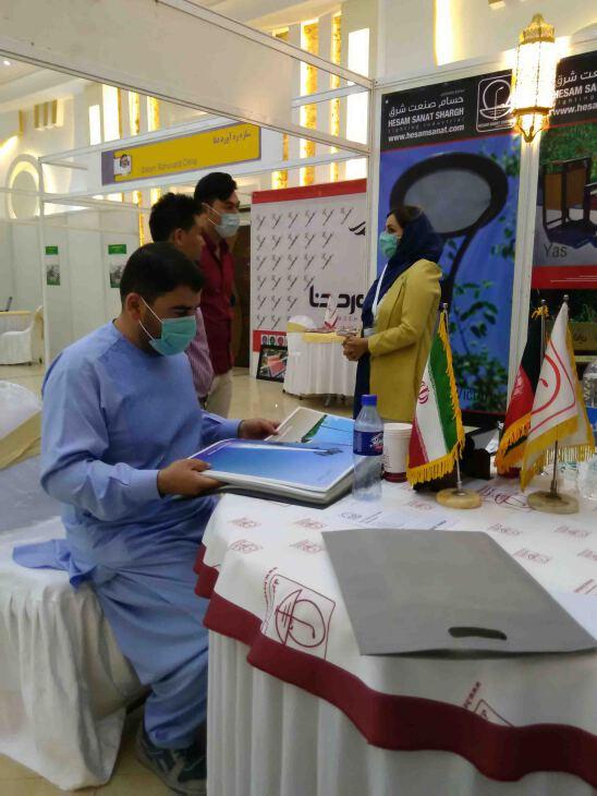 نمایشگاه افغانستان - 2020