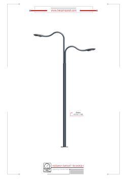 پایه چراغ پارکی مدرن مدل آرتان