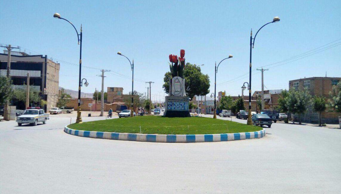 شهر بلداجی