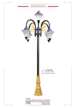 پایه چراغ پارکی کلاسیک مدل مارینا