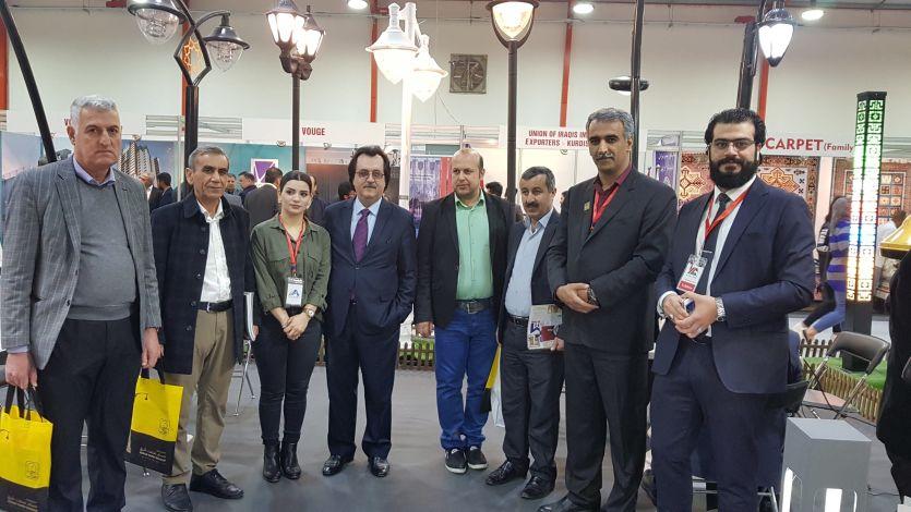 نمایشگاه بین المللی اربیل- عراق- 2018
