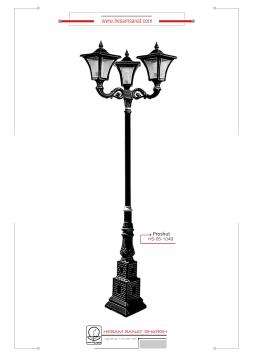 پایه چراغ پارکی کلاسیک مدل پروشات