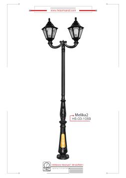 پایه چراغ پارکی کلاسیک مدل ملیکا 2